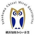 横浜知財みらい企業認定